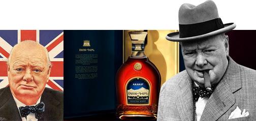 Armenian cognac